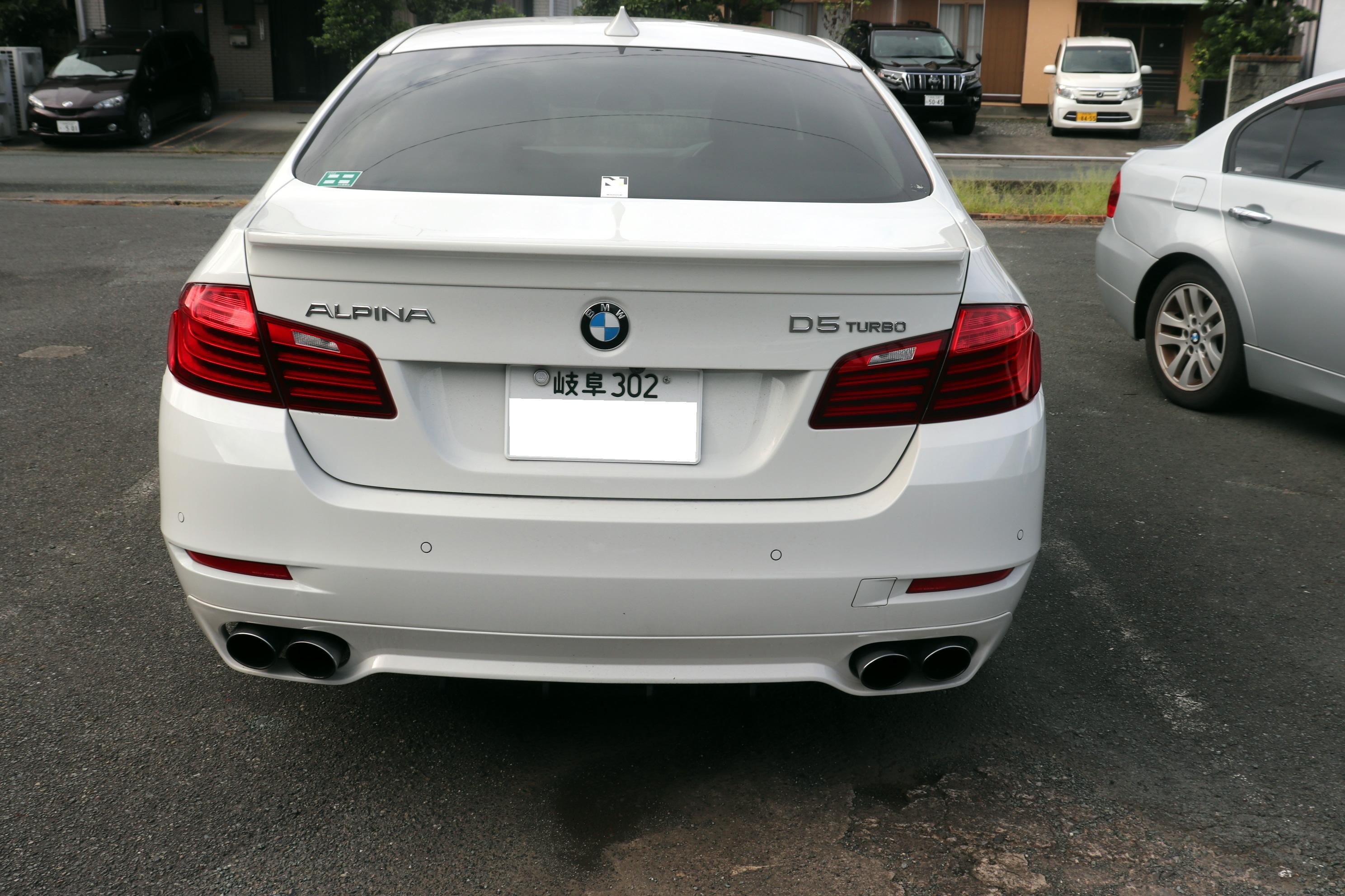 BMW アルピナ F10 D5 のお客様から!